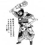 魏の猛将 典韋が悪来と呼ばれるワケって? どんな意味があるの!?