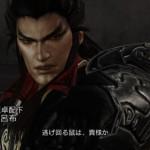 真・三國無双8 新キャラクターを大予想! 他勢力武将編